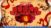 水墨中国风2017鸡年企业年会庆典开场AE模板