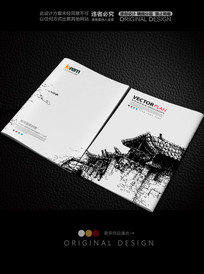 水墨中国建筑封面设计