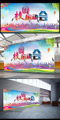 校园运动会展板设计