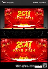 喜庆创意2017鸡年企业年会舞台背景设计