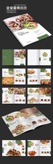 元素系列方块干果画册