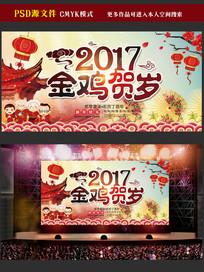 中国风2017金鸡贺岁春节背景