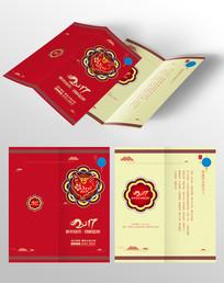 中国风古韵味贺卡