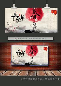 中国风鸡年背景海报设计