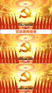 党政背景视频
