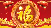 福临门恭贺新春高清循环视频