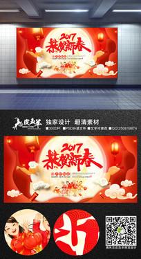 红色鸡年恭贺新春年会背景