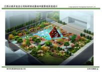 江西公路开发总公司景观规划设计