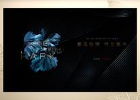 金鱼高端地产海报设计