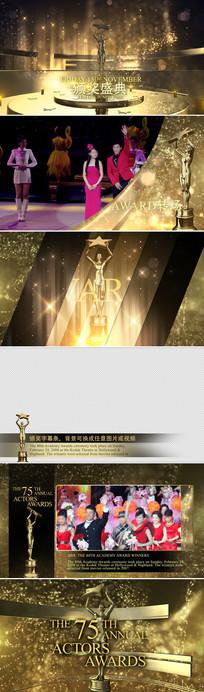 企业颁奖晚会片头AE模板