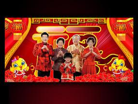2017鸡年全家福照相片背景模板设计 PSD