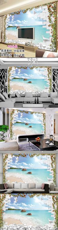 3D立体海边风景画客厅电视背景墙图片