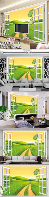 3d窗外田园风景电视背景墙图片