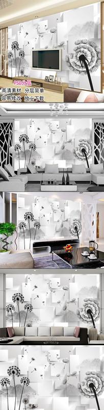 黑白蒲公英3D简约客厅电视背景墙图片
