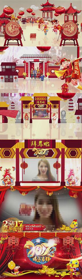 2017鸡年春节拜年视频企业年会开场片头卡通动画AE模板 aep