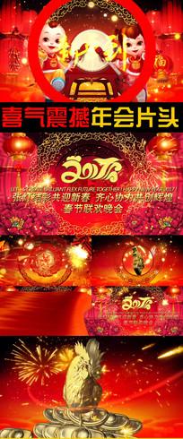 2017鸡年春节联欢晚会ae模板