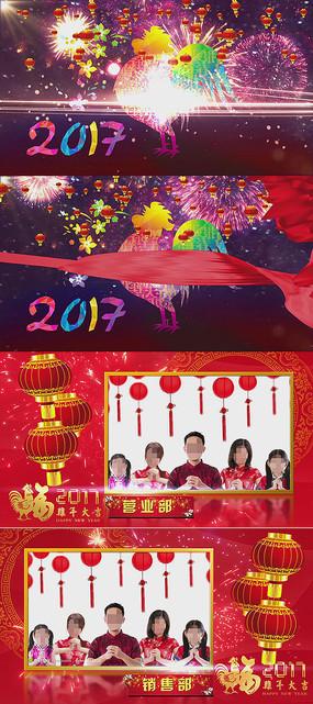 2017鸡年春节喜庆企业公司各部门拜年晚会开场视频AE模板