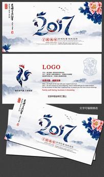 2017鸡年中国风春节贺卡模板