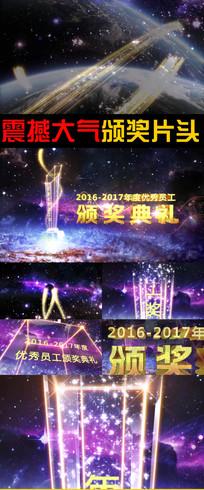 2017企业年度颁奖视频片头