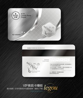 VIP贵宾卡会员卡模板