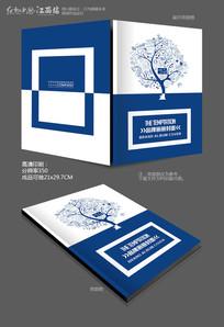 创意蓝色画册封面设计
