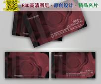 典雅玫瑰图案名片设计 PSD