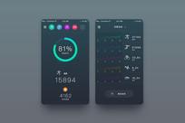 工作记录界面设计 PSD