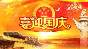 国庆节建国周年庆喜迎国庆视频
