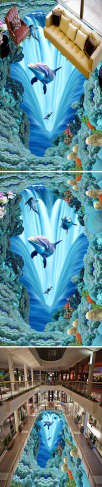 海洋流水瀑布3D立体地画