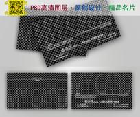 灰色方块背板名片 PSD