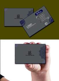 简洁灰色花纹边商务名片设计模板 PSD