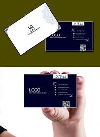 简洁 墨蓝花纹色商务名片设计模板 PSD