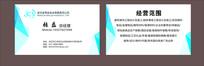 简约创意企业广告名片模板 CDR