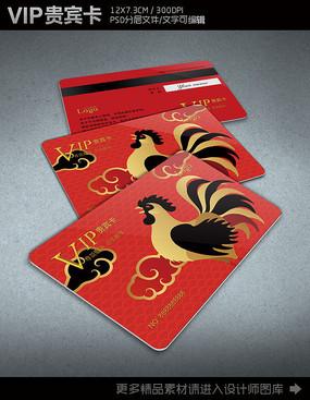 鸡年VIP贵宾卡会员卡设计模板