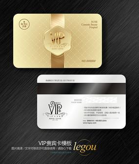 金色VIP会员卡贵宾卡模板