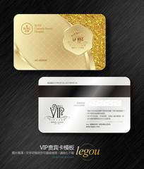 金色整形美容卡片设计