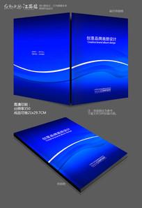 蓝色动感线条企业画册封面