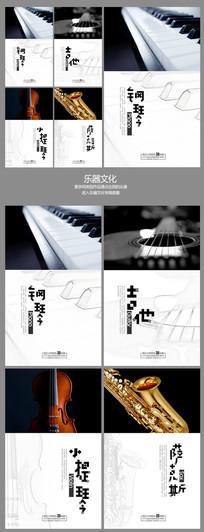 乐器培训招生音乐海报设计