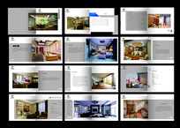 室内装修方案画册设计