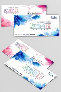 时尚创意邀请函贺卡请柬请帖设计模板