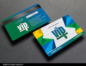 时尚会员卡PSD模板