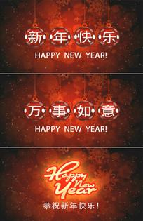 新年快乐喜庆红灯笼祝福开场视频