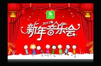 新年音乐会舞台背景
