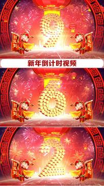 喜庆节日倒计时视频素材