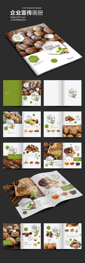 元素系列六边形干果礼品画册