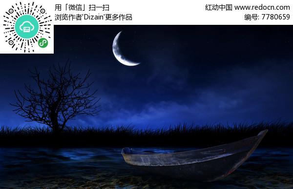 月亮河边小船孤独守望视频