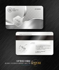 整形美容高端VIP卡片设计