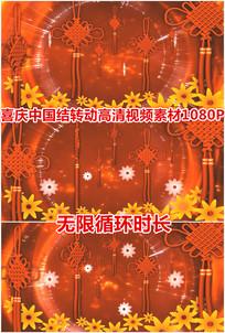 中国结旋转红色花朵飘落背景视频