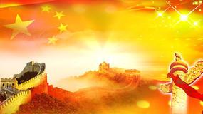 中国梦庆祝十一国庆节红旗飘飘视频