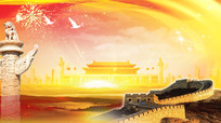 中国梦庆祝十一国庆节视频背景 mpg